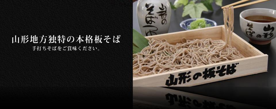 ひろしま菓子博 限定メニュー 牡蠣